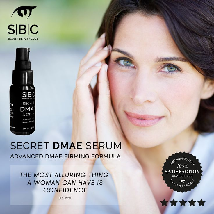 Secret DMAE Serum