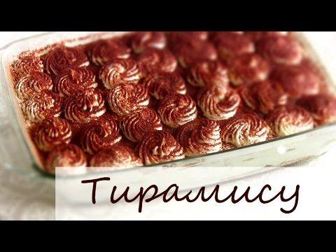 Нежный домашний чизкейк для настоящих сладкоежек!Простой рецепт чизкейка с творогом. РЕЦЕПТЫ ПОШАГОВЫЕ НА САЙТЕ http://vikka.com.ua/ Диаметр формы 20 см Прод...
