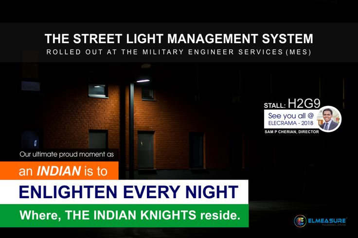 The #Street #light #Management #System, #LMS rolled out at the Military Engineer Services, Bangalore. What a Great opportunity & proud moment to serve those who serve the #Nation. Now, This is why we call it Make In India #MadeForIndia. Kudos, Team Elmeasure India Pvt Ltd. See you all at Elecrama - 2018 #EL18