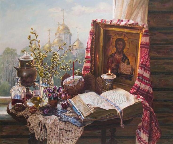 ПАСХАльная / весна, натюрморт, праздник, живопись, художники, пасха, из сети