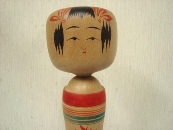 Komatsu Gohei 小松五平 (1891-1972), Oyu Onsen 大湯温泉 30cm, Naruko, detail