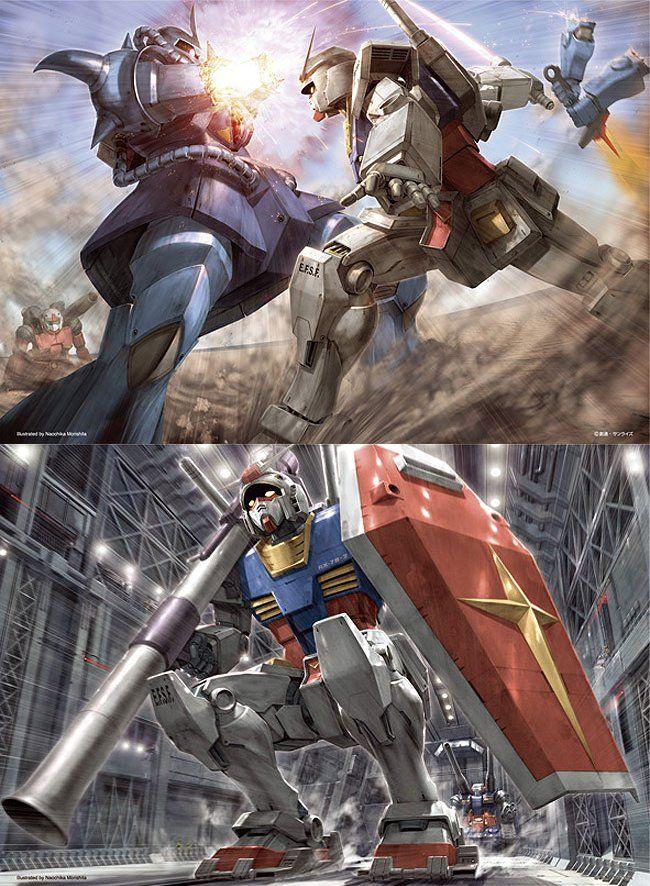 RX782 Gundam The Gundam Wiki FANDOM powered by Wikia