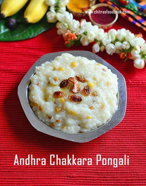 Andhra sweet pongal recipe - chakkara pongali