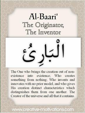 16-al-baari.jpg (719×960)