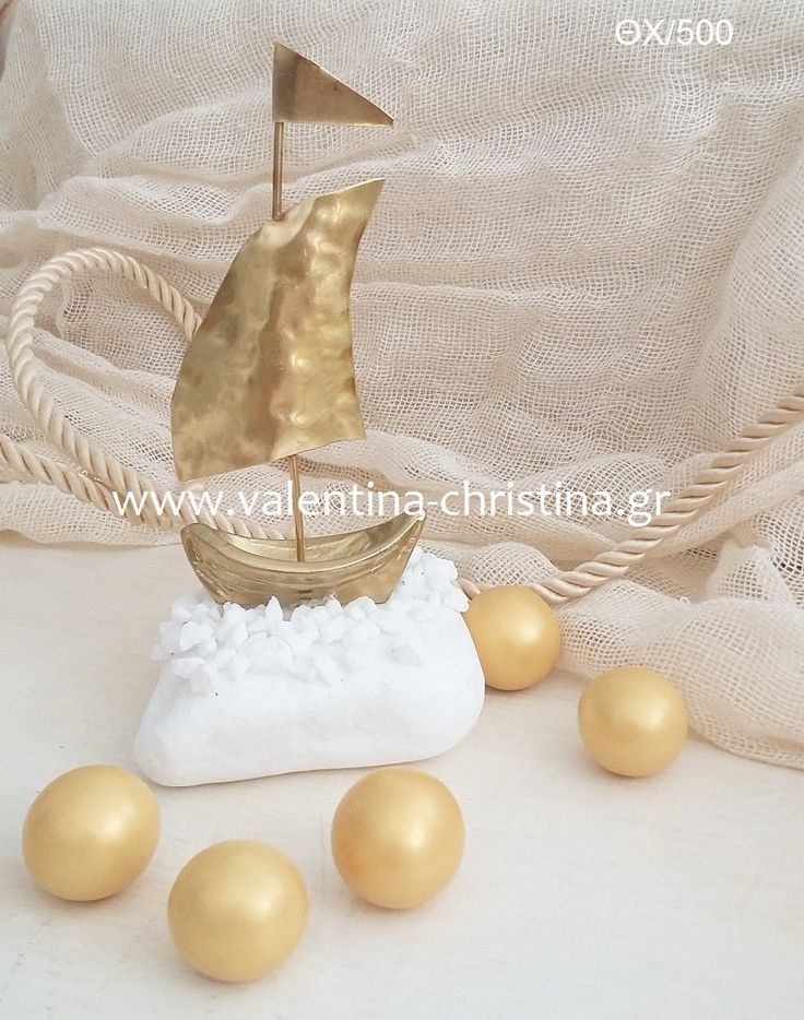 Mπομπονιέρα χρυσό καράβι
