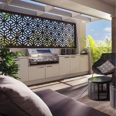 Decorative screen for outdoor dining area