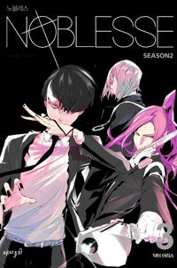 Noblesse Manga - Read Noblesse Online at MangaHere.com