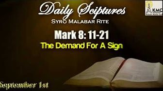 daily gospel reading - YouTube