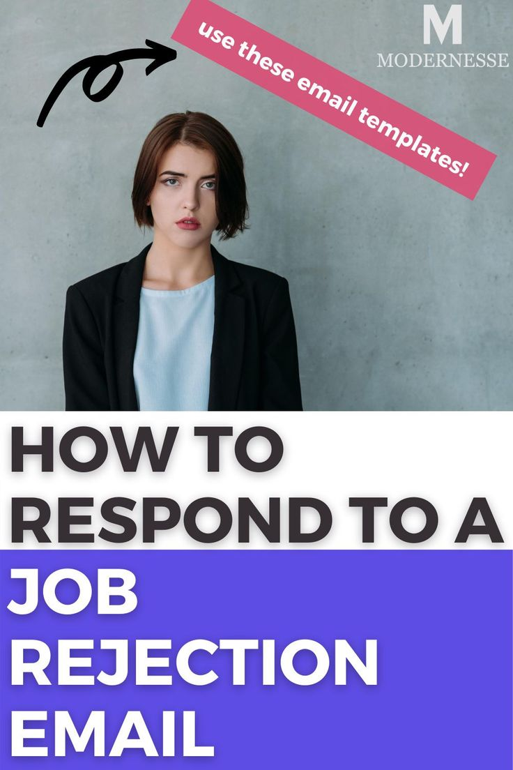How to respond to a rejection email on a job application