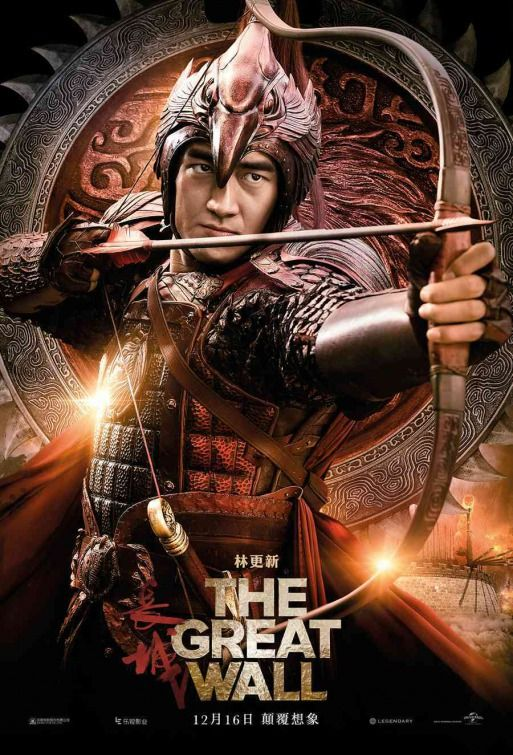 Click to View Extra Large Poster Image for The Great Wall