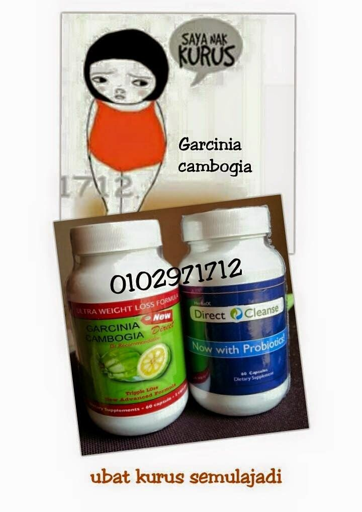 Pure Garcinia Cambogia Sms/Whatapp 0102971712: How to buy ?