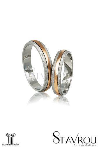 βέρες γάμου - αρραβώνων, από ασήμι επιπλατινωμένο και ροζ χρυσό / A81 logo / 4.30 mm  #βέρες_γάμου #βέρες_αρραβώνων #κοσμήματα_χαλάνδρι