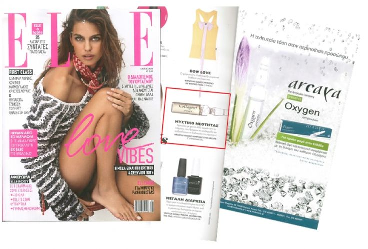 Arcaya #Oxygen Active in #ELLE