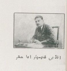 https://flic.kr/p/rymqJy | Agha Hashar-آغا حشر | Nairang e Khayal-December 1930