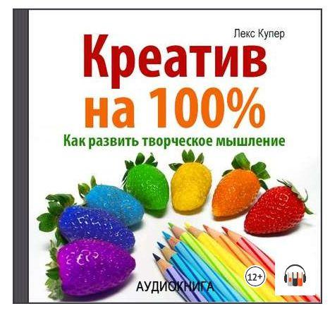 Прослушать отрывок книги и купить книгу можно здесь - https://www.litres.ru/9506394/?lfrom=217295108