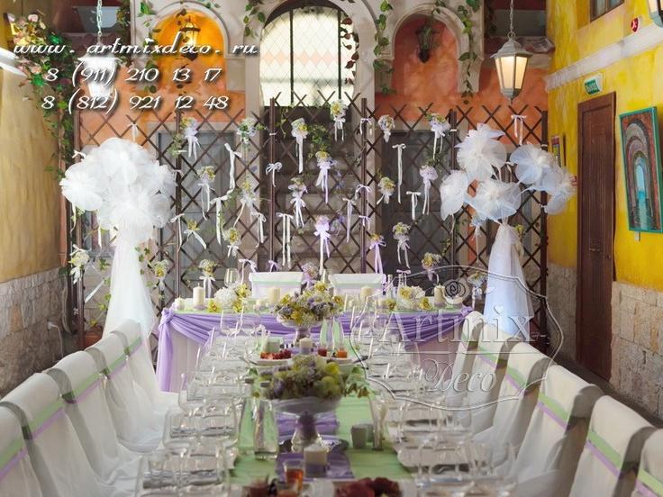 Оформление свадебного зала в сиреневых тонах. РЕСТОРАН  «VIA DELL' OLIVA». http://www.artmixdeco.ru