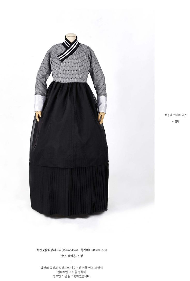 8 best New Hanbok, Korean Traditional Clothes images on Pinterest