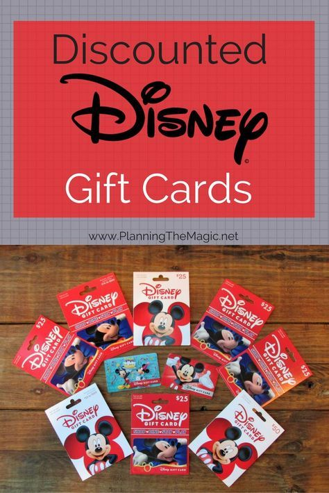 Discounted Disney Gift Cards | With little effort you can find yourself saving a ton of money on Disney gift cards.  This is a trick using BJ's club. No membership necessary. Find more at http://www.planningthemagic.net