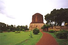 Dhamek Stupa in Sârnâth, India, site of the first teaching of the Buddha in which he taught the Four Noble Truths to his first five disciples