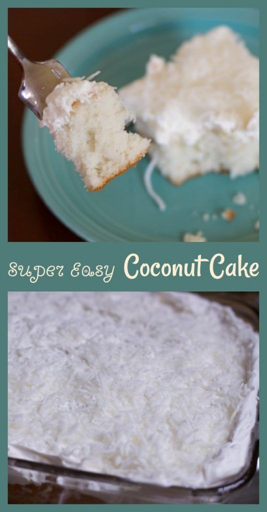Super moist coconut cake recipe that starts with a box mix.  A make ahead cake that you will adore.  Super easy cake mix hack.