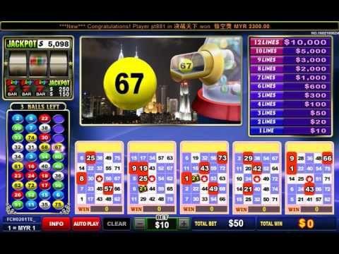 азартные игры в лас-вегасе