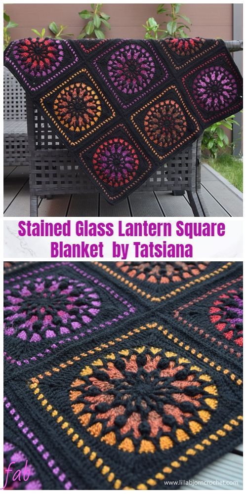 Stained Glass Lantern Square Blanket Crochet Pattern