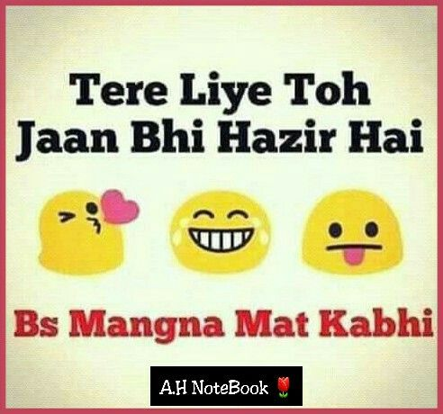 Hahahahaha __ when friends say this.. :P