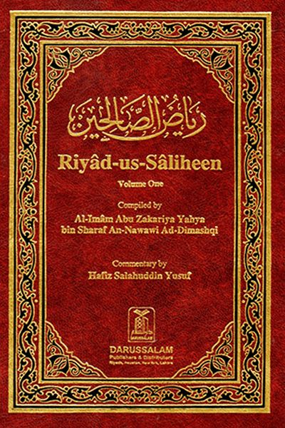 An extremely popular and useful compilation of authentic hadith. Covering every aspect of Islamic belief and moral conduct, it selects approximately 2000 hadith from the six major collections: Bukhari, Muslim, Abu Dawood, Tirmidhi, An-Nisai and Ibn Majah. It serves as an excellent hadith primer and daily reader. Wide range of topics: sincerity of purpose, spending in the way of Allah, rules of fasting, seeking knowledge, attending funerals and safeguarding the Quran. Arabic text as well as…