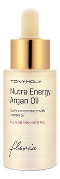 Аргановое масло для лица Floria Nutra Energy Argan Oil 30мл