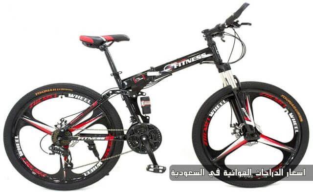 اسعار الدراجات الهوائية في السعودية 2019 Bicycle Sale