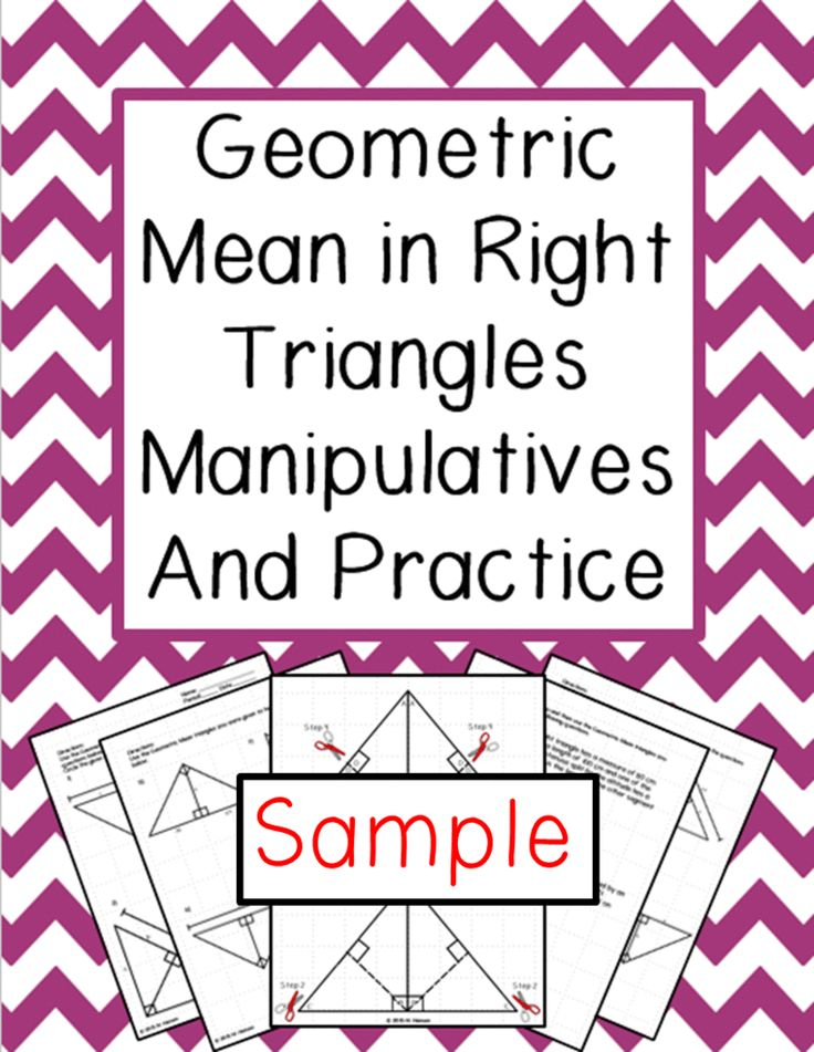how to find the geometric mean of a triangle