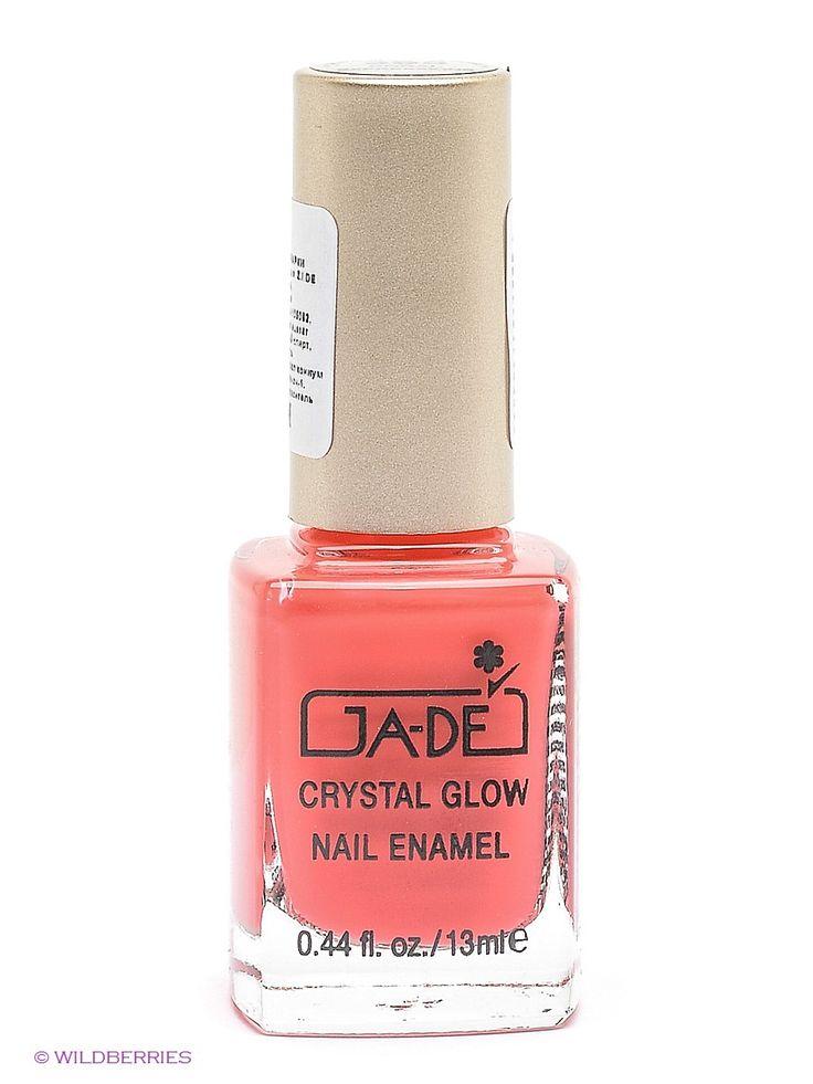 """Лак для ногтей """"Crystal glow nail enamel"""", тон 395 GA-DE. Цвет коралловый."""