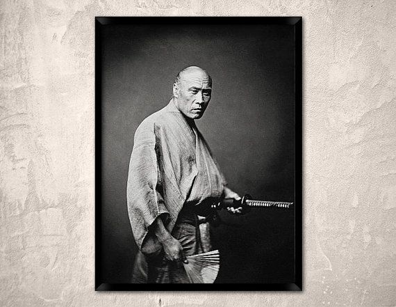 Samurai, Yokohama, 1865.The last samurai.Sword, Katana, Japanese war fan…