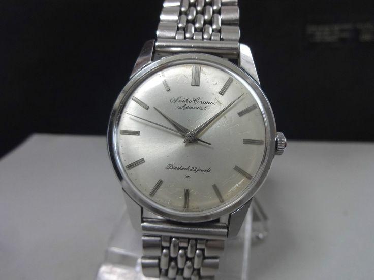 Vintage 1963 Seiko Mechanical Watch Seiko Cronos Special 23J   eBay