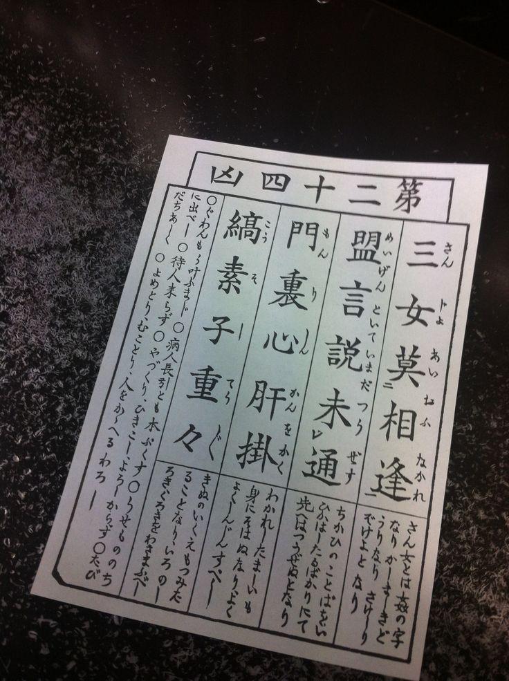Asakusa Sensoji