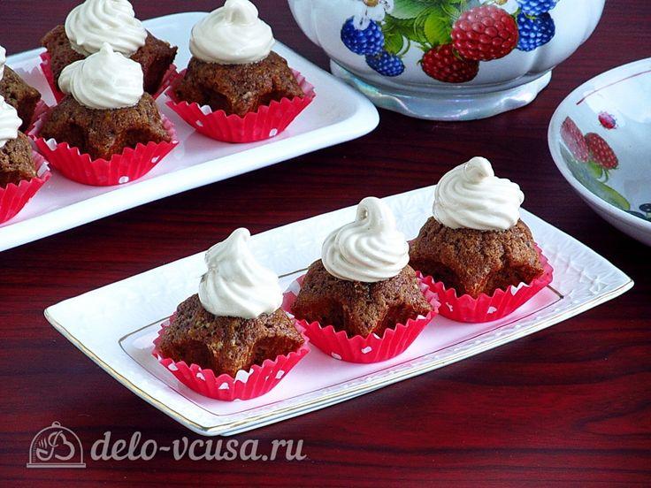 Кофейные птифуры #пирожные #печенье #десерты #кексы #десерты #рецепты #деловкуса #готовимсделовкуса