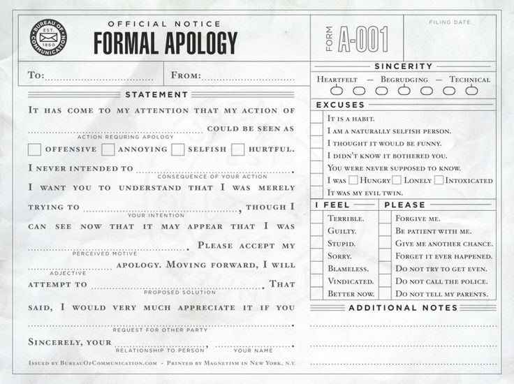 Daughter dating application form