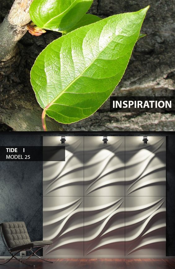 Tide - model 25 - Inspiration.  Click at the photo to get more information or to visit our website.  #LoftDesignSystem #Decorativepanels #Inspiration #Interior #Design #wallpanels #3Ddecorativepanels #3dpanels #3dwallpanels #house #home #Leaf