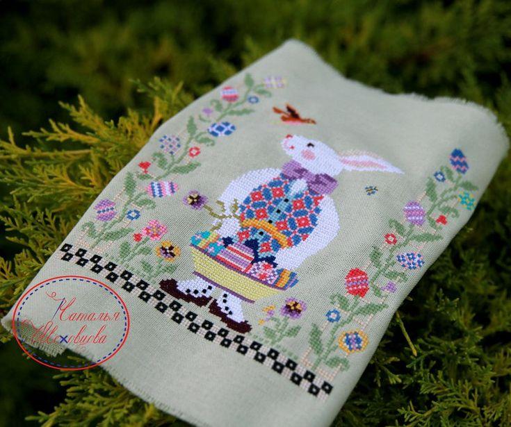 Natalya Shekhovtsova, great stitchery and detail, a lovely design.