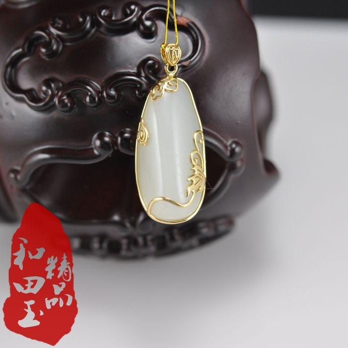 亿 和田玉器 18K金镶玉 籽料原石镶金 挂件16000