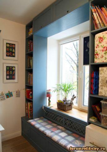 Причины бесплодия и рака скрываются в обычных квартирах :: forumroditeley.ru - форум родителей и о детях