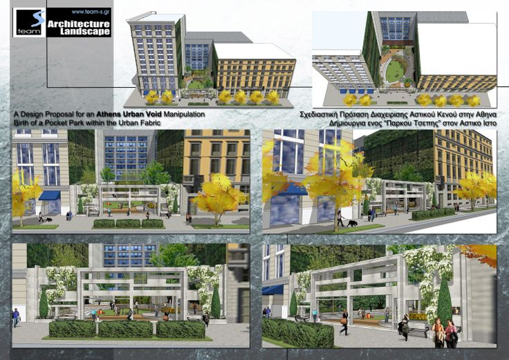 From Urban void to Pocket Park. Birth of a Pocket Park Space within the Urban Fabric./ Απο αστικό κενό σε Πάρκο Τσέπης, Αθήνα.