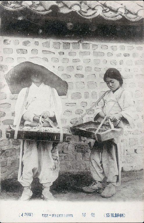 "305 ""Rice-jellysellers"" Early colonial period postcard. National Anthropological Archive, Smithsonian"