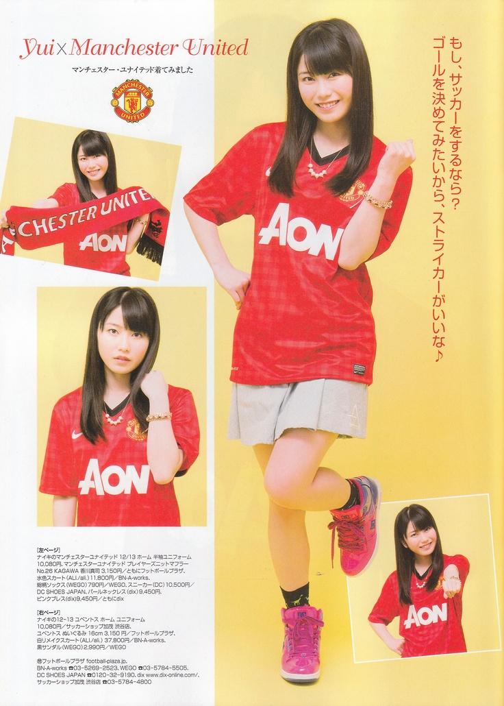 Yui Yokoyama x Manchester United @ 2013-06 サッカーゲームキング #017 http://girls48.tumblr.com/post/52199075197/soccer-king-game-vol-017-yokoyama-yui