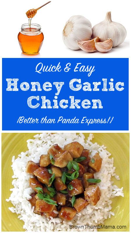 Why buy Panda Express when you can make honey-garlic chicken at home? Kids and adults love this quick and easy recipe that's ready in minutes.