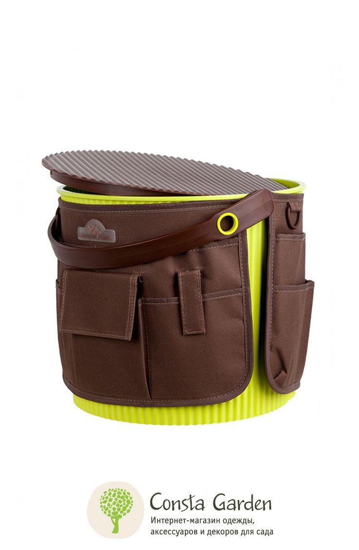 Корзина для инструментов GardenGirl.Многофункциональное садовое ведерко-корзина GardenGirl, к которому прикреплен пояс с несколькими карманами для секатора, ножниц, телефона, ручки, перчаток, пакетиков с семенами.