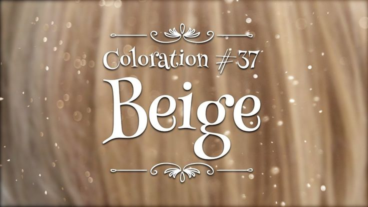 Coloration #37 Beige