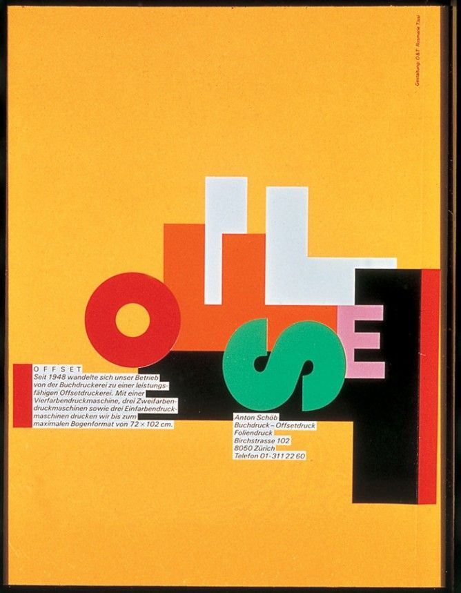 p300-Rosemarie-Tissi-brochure-1981-668x859.jpg 668×859 pixels