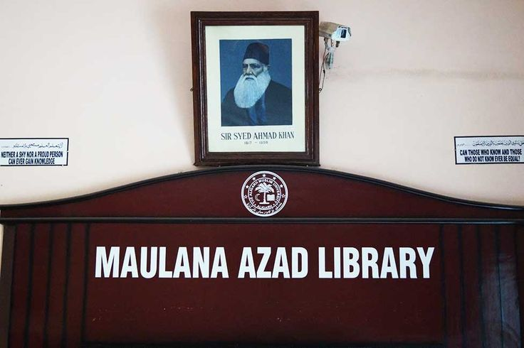 Maulana Azad Library, AMU, Aligarh Muslim University - La Vacanza Travel, New Delhi