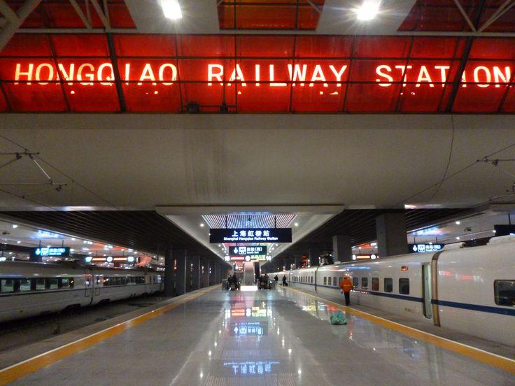 Shanghai Hongqiao Train Station, 2012
